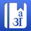 English Hindi Dictionary Icon Image