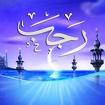 Rajab Icon Image