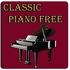 Acoustic Piano APK