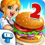 My Burger Shop 2 APK