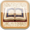 Quran - القرآن الكريم Icon Image