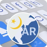 ai.type Arabic Predictionary APK