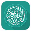 Al Quran Indonesia Icon Image