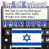 Hebrew Language Pack APK