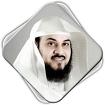 أقوال الشيخ محمد العريفي Icon Image