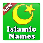 Islamic Baby Names & Meanings APK
