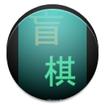 Banqi Icon Image