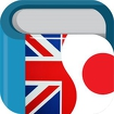 Japanese English Dictionary Icon Image
