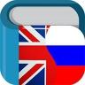 Russian English Dictionary 5.7.0