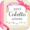 Coletto calendar~Cute diary Icon Image