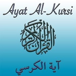 Ayat al Kursi (Throne Verse) APK