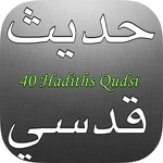 40 Hadiths Qudsi APK