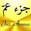 Juz Amma (Suras of Quran) Icon Image