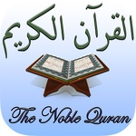 Islam: The Noble Quran APK
