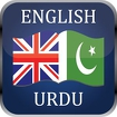 English Urdu Dictionary FREE Icon Image