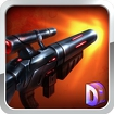 Gun of Glory Icon Image