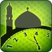 Prayer Times & Qibla Icon Image