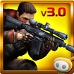 CONTRACT KILLER 2 Icon Image