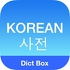 English Korean Dictionary APK