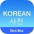 English Korean Dictionary APK