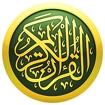iQuran Lite Icon Image