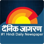 Hindi News-India Dainik Jagran APK