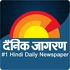 Hindi News-India Dainik Jagran APK