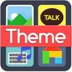 HD Wallpaper - Phone Themeshop Icon Image