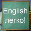Английский язык Icon Image