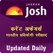 Current Affairs in Hindi -Josh Icon Image