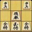 将棋の定跡 先手中飛車 Icon Image