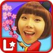 신봉선맞고3 Icon Image