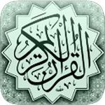 Quran - Mushaf Tajweed APK