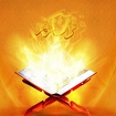 İnternetsiz Kuran-ı Kerim Icon Image
