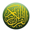 Al'Quran Bahasa Indonesia Icon Image