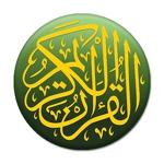 Коран на русском языке APK