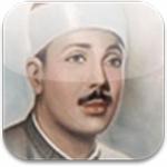 الشيخ عبد الباسط عبد الصمد APK