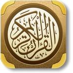 Read Quran Offline APK