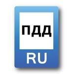 ПДД 2015 Россия APK