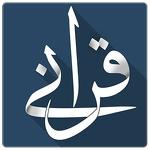 Qurani - قراني APK
