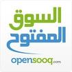 السوق المفتوح - OpenSooq Icon Image