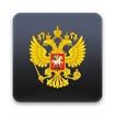 Право.ru Icon Image