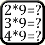 Learning multiplication tables APK