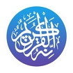 Quran for Muslim with Tafsir Icon Image