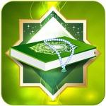 القرآن الكريم بصوت أحمد العجمى APK