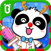 My Hospital - Doctor Panda Icon Image