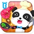 My Baby Panda Chef APK