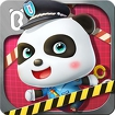 Little Panda Policeman Icon Image