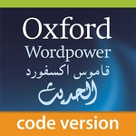 Oxford Arabic Wordpower [code] APK