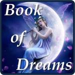 Книга сновидений (сонник) APK
